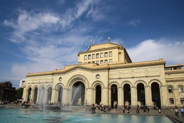 Jerevan-Historisches Museum von Armenien