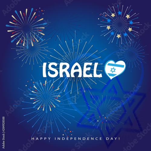 Israel anniversary, Independence Day, festive greeting