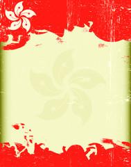 Grunge Hongkong flag