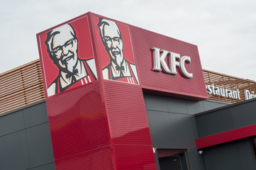 retail of KFC restaurant, KFC is  the world's largest fried chicken fast food chain of restaurant