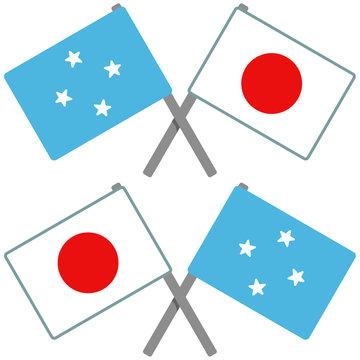 ミクロネシア連邦と日本の旗