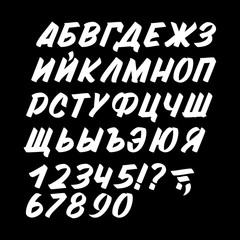 Hand drawn cyrillic typeface on black background. Brush sign painted vector characters: lowercase and uppercase. Typography russian alphabet for your designs: logo, typeface, card