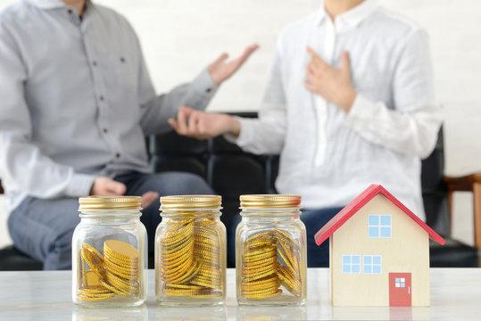 住宅に関するお金の話し合い