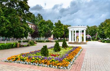 Garden in Staraya Kupavna, Russia