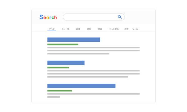 検索画面のイラスト素材