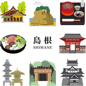 島根 旅行 観光