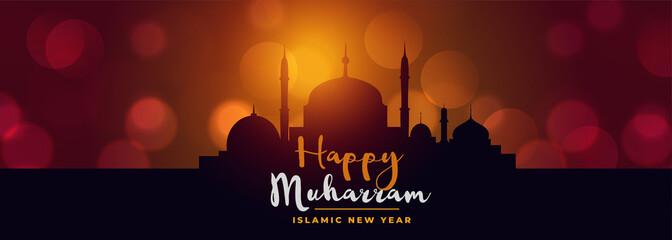 muslim happy muharram festival beautiful banner design