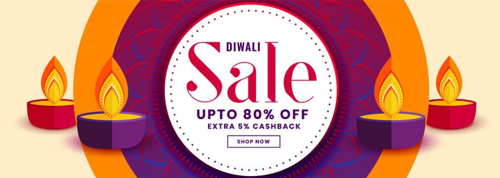 happy diwali sale banner with colorful diya decoration