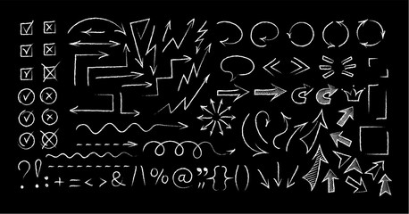 Sketchy arrow chalk style set vector illustration. Group of chalked arrows and checkboxes, chalk marker style symbols for hand drawn diagrams, mind maps and communication highlight drawings