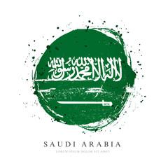 Saudi Arabia flag in the shape of a big circle.