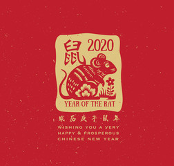 2020 Chinese New Year, Year of Rat Vector Design. Chinese Translation: Rat, small wording: Year of the Rat in Chinese calendar