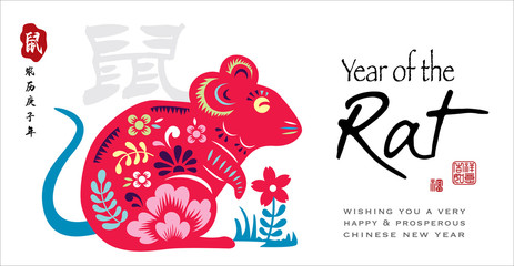2020 Chinese New Year, Year of the Rat Vector Design. Chinese Translation: Rat Fototapete