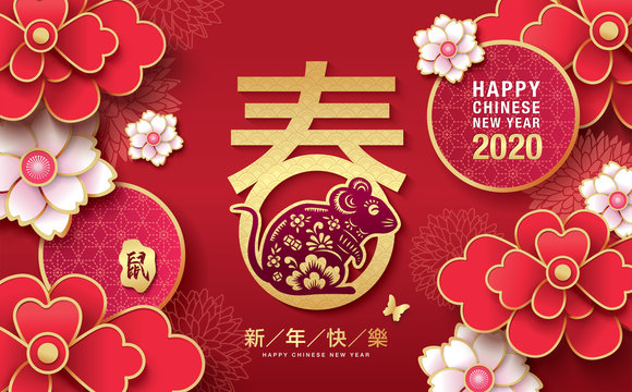 2020 Chinese New Year, year of the Rat vector design. Chinese translation: Spring