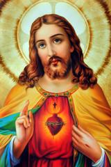 Sacred Heart of God Jesus of Divine Mercy