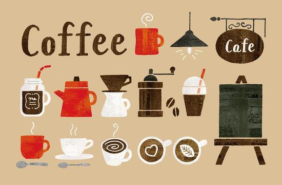 コーヒーとカフェ水彩