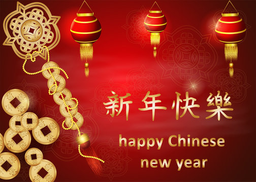 Chinese new year greeting card design, red background lanterns money mascot with greeting inscription