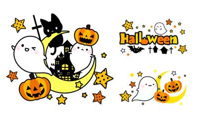 ハロウィン・かわいいおばけとくろねこと月とお城とかぼちゃおばけジャックオーランタン・ハロウィンロゴ