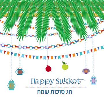 Traditional Sukkah for the Jewish Holiday Sukkot Vector illustration background. Happy sukkot in Hebrew. Tropical palm tree leafs frame, colorful bunting, garlands, paper lanterns decoration.