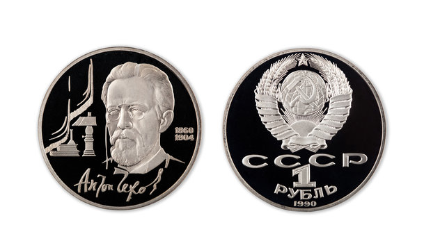 One ruble commemorative USSR coin in proof condition on white background. Soviet coin with a picture. Anton Chekhov