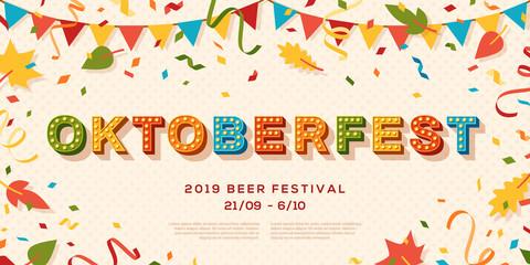 Oktoberfest banner vector template