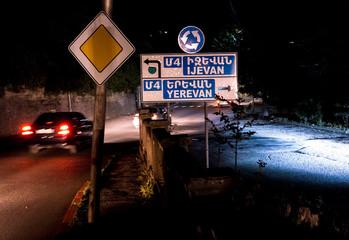 Road to Yerevan