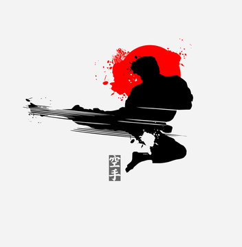 Martial arts silhouette character logo vector illustration. Foreign words injapanese means Karate.