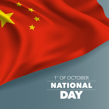 China happy national day greeting card, banner, vector illustration