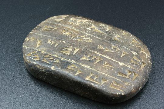 cuneiform tablet letters words and language