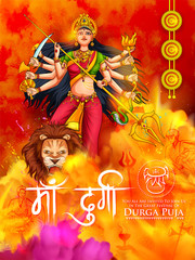 illustration of Goddess in Happy Durga Puja Subh Navratri Indian religious header banner background with text in Hindi meaning Mother Durga