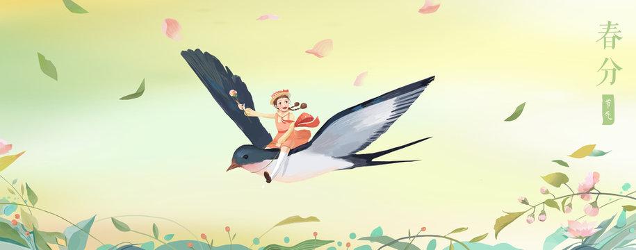 Spring Equinox, Spring Wind, Swallow, Spring, Spring, Beginning Spring, Children's Fun, Fantasy, Fairy Tales, Petals, Flowers, Plants, Girls, Aesthetics, Imagination, Spring Festival, 24 Solar Seasons