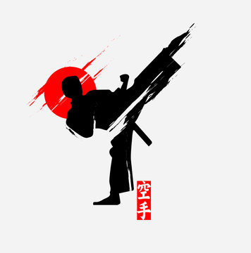 Martial arts silhouette character logo illustration. Foreign word in japanese means Karate.