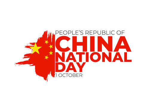 People's republic of China national day - 1 october. Chinese greeting card. Celebration background with red watercolor ink brush chinese flag. Vector illustration.