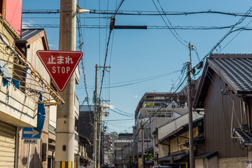 stop sign in Japan
