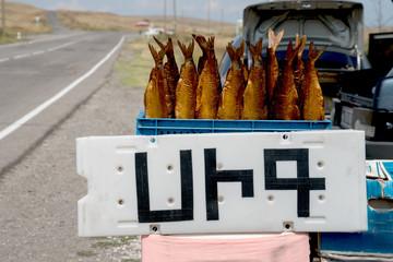 fish from lake Sevan