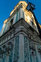 Saint Sophia Cathedral and St. Sophia Square. Kiev, Ukraine stock photo