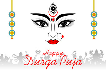 Wall Mural - illustration of Goddess Durga Face in Happy Durga Puja Subh Navratri Indian religious header banner background