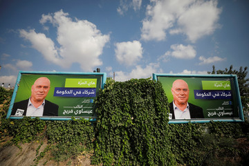 Issawi Frej, an Arab politician in the left-wing Meretz party is seen on an election banner in Taibe, northern Israel