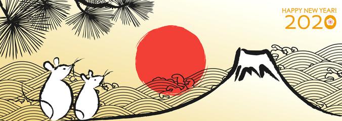 年賀状2020 富士山 初日の出