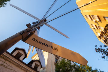 Skadarlija / Skadarska, Belgrade