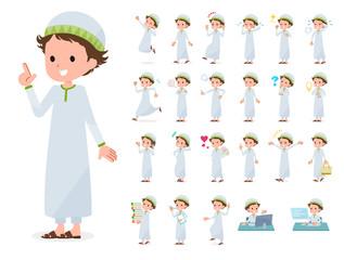 flat type Arab boy_emotion
