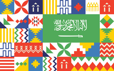 Saudi arabia national day 2019 logo design 01 september 2019