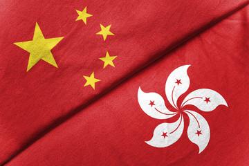 Relations between Hong Kong and China Fotomurales