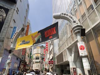 東京都 渋谷センター街