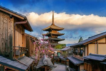 Wall Mural - Yasaka Pagoda and Sannen Zaka Street in Kyoto, Japan.
