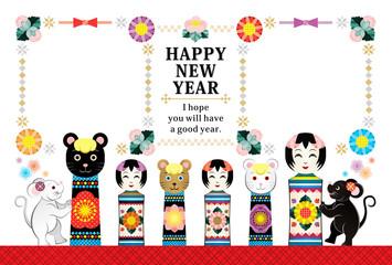 2020年・令和2年・2032年子年完成年賀状テンプレート「鼠と小芥子フレーム2枠」HAPPY NEW YEAR
