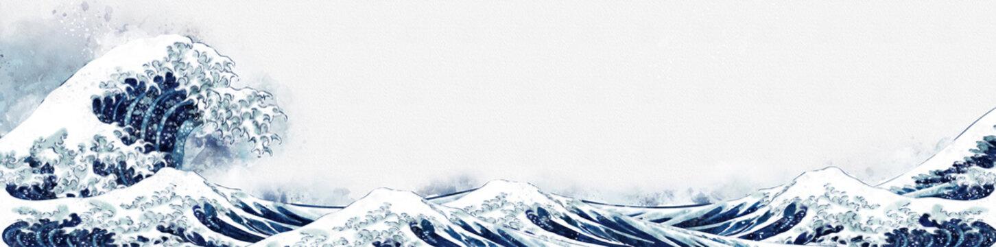神奈川沖浪裏 水彩ロングバージョン