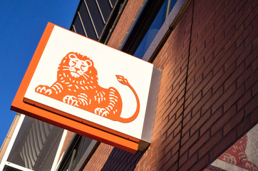 ROERMOND, NETHERLANDS - December 4, 2016: ING sign at branch. ING is a Dutch multinational banking and financial services corporation headquartered in Amsterdam.