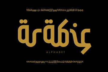 Arabic style Latin font design, alphabet