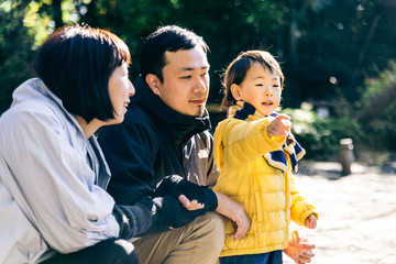 Japanese family in a park