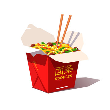 Carton box noodles with veggies and wok fried pork